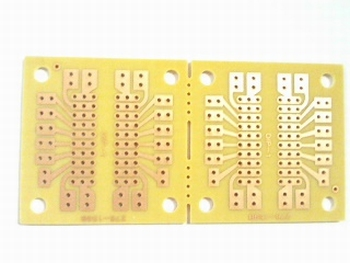 Universal PCB for two IC's